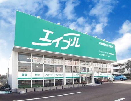 エイブルネットワーク岐阜羽島店