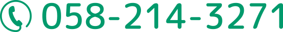 058-214-3271